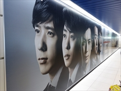 新千歳空港 嵐ポスター