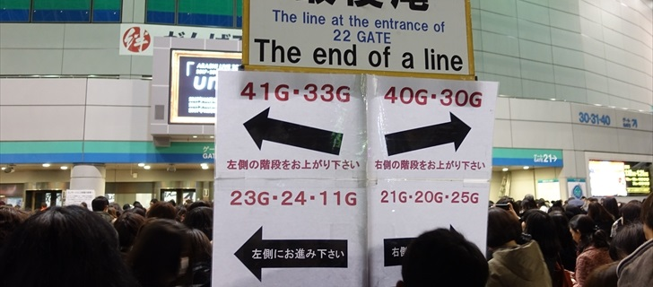 東京ドームの正面は22ゲート、そこに案内板があり左右に分かれます
