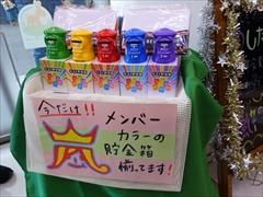 東京ドーム 郵便局