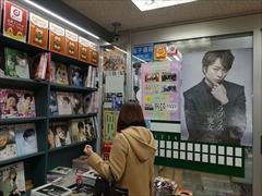 東京ドーム入口の本屋