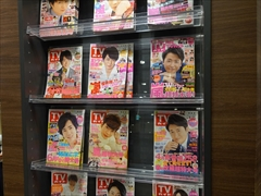 ドーム前イオン3F未来屋書店