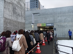 札幌ドーム 入場待機列