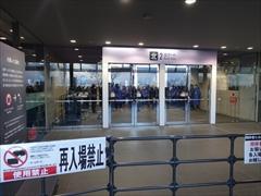 札幌ドーム 北口ゲート
