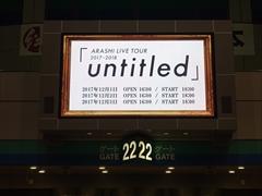 東京ドーム 看板 背景白