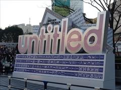 東京ドーム22ゲート