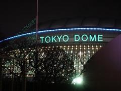 東京ドーム 21:00