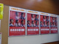 東京ドーム入口の郵便局