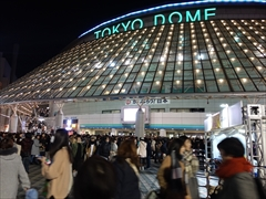 東京ドーム 入場 17:32